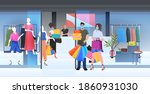 people in masks walking with... | Shutterstock .eps vector #1860931030