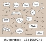 set of doodle illustrations... | Shutterstock .eps vector #1861069246
