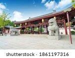 Xi \'an Datang Furong Park...