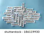 welcome  word cloud  printed on ... | Shutterstock . vector #186119930