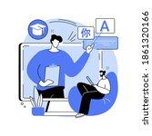 foreign language workshop... | Shutterstock .eps vector #1861320166