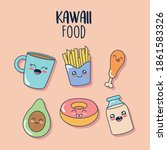 kawaii donut and food icon set...   Shutterstock .eps vector #1861583326