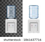 bottled water dispenser or... | Shutterstock .eps vector #1861637716