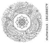 outline round flower pattern in ... | Shutterstock .eps vector #1861888579