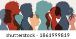 group of confident multiethnic... | Shutterstock . vector #1861999819