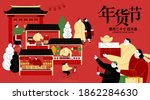 asian people buying food and... | Shutterstock .eps vector #1862284630