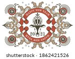 nostalgic new year's card... | Shutterstock .eps vector #1862421526