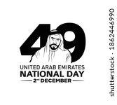 Dubai  Uae   December 2  2020 ...
