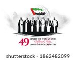 national day uae 2020 49th... | Shutterstock .eps vector #1862482099