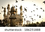 view of charminar  hyderabad.... | Shutterstock . vector #186251888