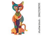 colorful cat illustration. flat ...   Shutterstock .eps vector #1862528050