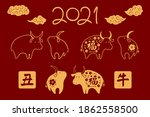 2021 chinese new year elements... | Shutterstock .eps vector #1862558500