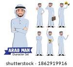 arab man boss vector character... | Shutterstock .eps vector #1862919916