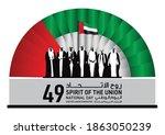 uae national day logo isolated... | Shutterstock .eps vector #1863050239