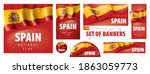 vector set of banners with the... | Shutterstock .eps vector #1863059773
