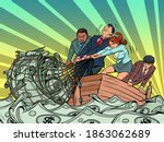 the business team makes a... | Shutterstock .eps vector #1863062689