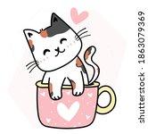 cute happy cat in pink heart... | Shutterstock .eps vector #1863079369
