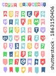 cute alphabet. abc  english... | Shutterstock .eps vector #1863150406