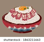 beef and fried egg on rice bowl....   Shutterstock .eps vector #1863211663