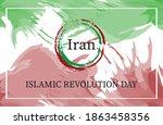design for islamic revolution... | Shutterstock .eps vector #1863458356