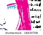artistic  beautiful | Shutterstock .eps vector #18634708