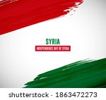 happy independence day of syria ... | Shutterstock .eps vector #1863472273