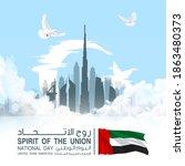 49 uae translated from arabic... | Shutterstock .eps vector #1863480373