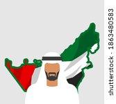 49 united arab emirates flag... | Shutterstock .eps vector #1863480583