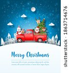 merry christmas and happy new...   Shutterstock .eps vector #1863714676