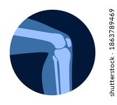human knee icon for clinic.... | Shutterstock .eps vector #1863789469