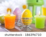 easter eggs | Shutterstock . vector #186396710