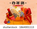 large shopping bag full of food ... | Shutterstock .eps vector #1864001113