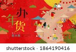 miniature asian people holding...   Shutterstock .eps vector #1864190416