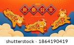cute papercut style running ox... | Shutterstock .eps vector #1864190419
