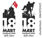 18 Mart Canakkale Zaferi Vector ...