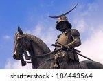 sendai  japan   april 5  date...   Shutterstock . vector #186443564