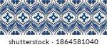 ikat border. geometric folk... | Shutterstock .eps vector #1864581040