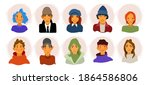bright person portrait. avatars ...   Shutterstock .eps vector #1864586806