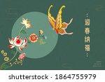butterfly flying towards peony... | Shutterstock .eps vector #1864755979