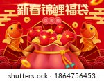 large lucky bag full of red... | Shutterstock .eps vector #1864756453