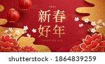 elegant new year banner design... | Shutterstock .eps vector #1864839259