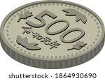 500 Yen Coin  Japanese Money...