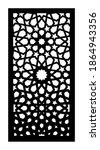 morocco  moroccan laser cut... | Shutterstock .eps vector #1864943356