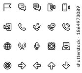 outline icons for email letter. | Shutterstock . vector #1864973089
