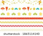 japanese traditional line...   Shutterstock .eps vector #1865114140