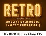 neon light 3d alphabet  extra... | Shutterstock .eps vector #1865217550