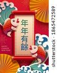 happy lunar year paper art... | Shutterstock .eps vector #1865472589