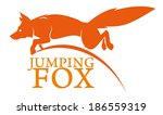Jumping Fox Vector Emblem