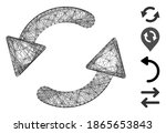vector wire frame refresh ccw.... | Shutterstock .eps vector #1865653843
