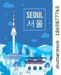 seoul  written in korean... | Shutterstock .eps vector #1865877763